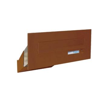 Poštovní schránka Dols, D-041 do sloupku