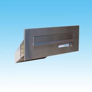 Nerezová poštovní schránka Dols, D-042, 33-48cm