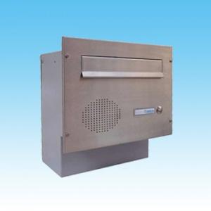 Poštovní schránka Dols, F-04 s hovorovým modulem