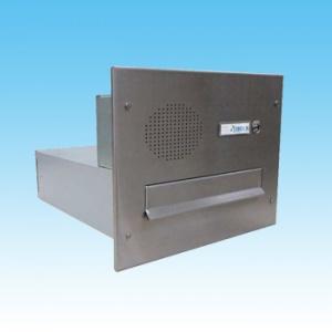 Poštovní schránka Dols, B-04 s hovorovým modulem