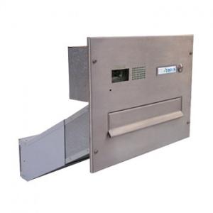 Poštovní schránka Dols, D-041 s videotelefonem Sensa Plus